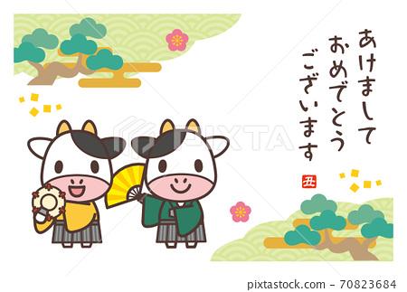 2021年新年賀卡模板-可愛牛傳統表演藝術-沒有筆記 70823684