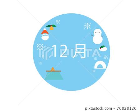 冬季插圖與12月的字母 70828120