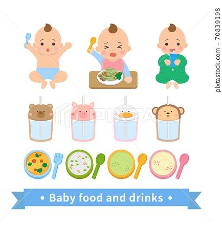 어린 소년 아기 먹는 국수, 식수, 시끄러운, 행복, 녹색 점프 슈트, 이유식 공급 조합, 만화 만화 그림 70839198