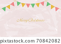 Annual event Christmas flag watercolor background 70842082