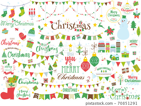 Christmas illustration & logo 70851291