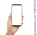 Isolated human left hand holding black mobile white screen smartphone 70853616