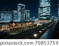 东京车站前的景色 70853759