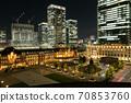 东京车站前的景色 70853760