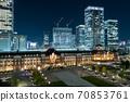东京车站前的景色 70853761