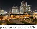 东京车站前的景色 70853762