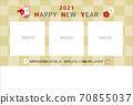 新年賀卡2021年年相框1 70855037