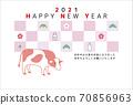 新年賀卡2021年度格仔圖案粉紅色 70856963
