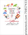 新年賀卡2021年的一年1對稱 70857433