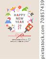 新年賀卡2021年2對稱 70857439