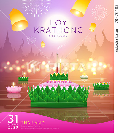 Loy krathong thailand, Banana leaf material and pink, green lotus design, on thailand temple at night  70870483