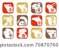 十二手繪風格漢子材料方型 70870760