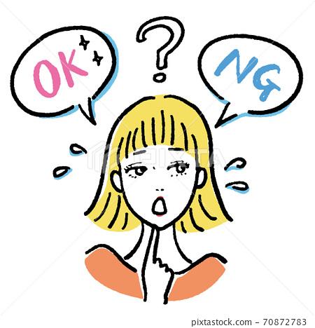年輕女子擔心OK或NG 70872783
