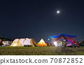Moon and campsite 70872852
