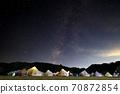 Milky Way in a campsite 70872854
