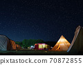 Camping site starry sky 70872855