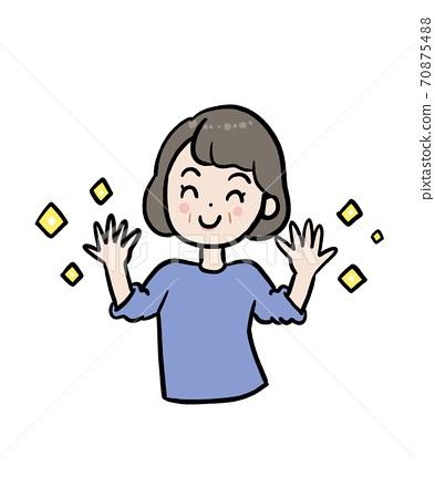 손이 반짝 수석 여성의 일러스트 소재 70875488