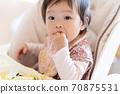 아기 점심 70875531