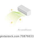 空調等距插圖,流線型的漸變風 70876633