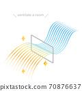 窗戶上的通風等距圖的插圖,流線型的彩色漸變風 70876637