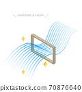 圖示窗戶通風等距,流線型藍色漸變風 70876640
