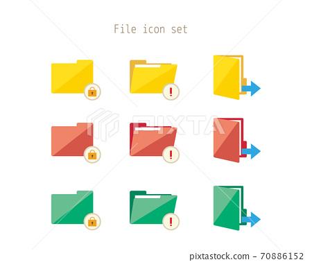 文件夾文檔文件圖標的矢量圖 70886152