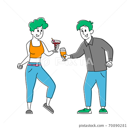 Happy People Drink on Party Concept. Office Workers or Friends Joy, Cheerful Corporate Employees Clinking Glasses 70890281