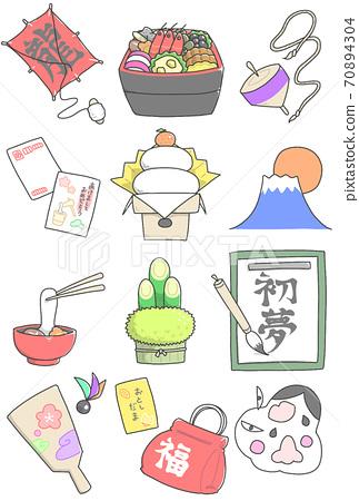 New Year Illustration 70894304
