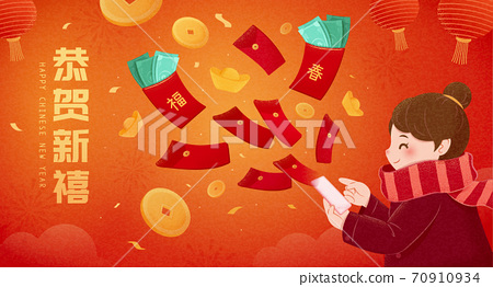 Red envelope through mobile payment 70910934
