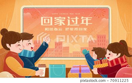 Chinese new year travel rush 70911225