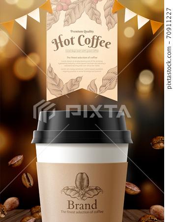 Black coffee ads banner 70911227