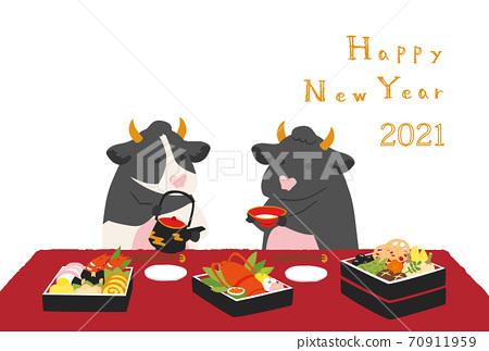 2021年牛年新年賀卡 70911959