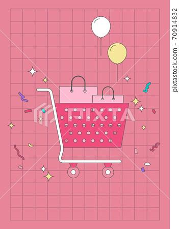 粉色购物图-购物车 70914832