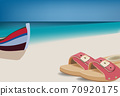 beach vacation landscape with bather and travel 70920175