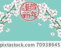 樱花新年贺卡日本图案背景 70938645