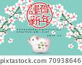 日本新年贺卡生肖背景 70938646