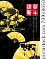 日本新年贺卡生肖背景 70938650