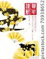 日本新年贺卡生肖背景 70938652