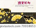 日本新年贺卡生肖背景 70938653