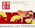 日本新年贺卡生肖背景 70938658