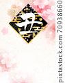 日本新年贺卡生肖背景 70938660