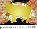 新年賀卡牛肉日式明信片紅色和黑色 70939391