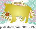 新年賀卡牛肉日式明信片綠色和粉紅色 70939392