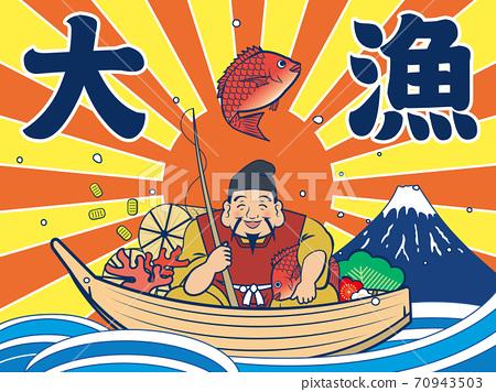 大漁旗惠比壽背景壁紙 70943503