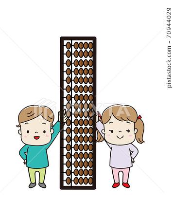 珠心玉珠算:算盤和微笑的孩子 70944029