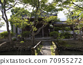 Shin-Yakushiji Temple's Perfume Hall and Green Autumn Leaves 70955272