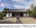 New Yakushiji main hall 70955276