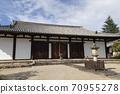 New Yakushiji main hall 70955278