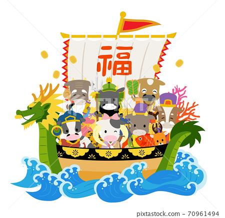 七寶福牛上的寶船新年賀卡材料 70961494