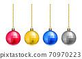 聖誕樹裝飾裝飾球多彩材料 70970223